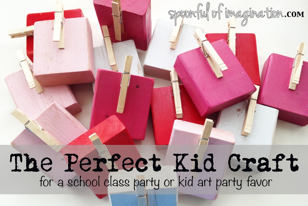 Kid's Picture Frame DIY Craft & Party Favor